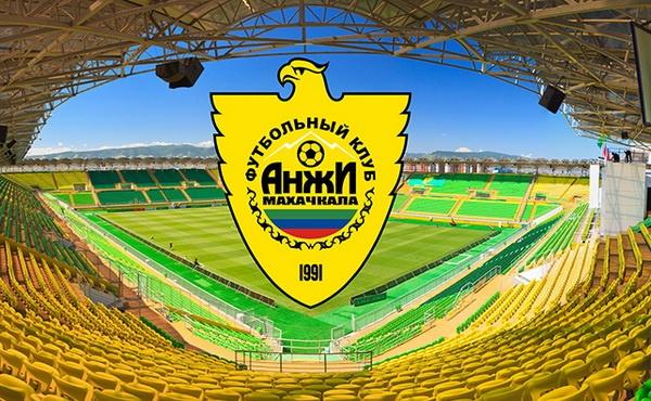 «Анжи»— самый прибыльный спортивный бизнес-проект России в2014 году