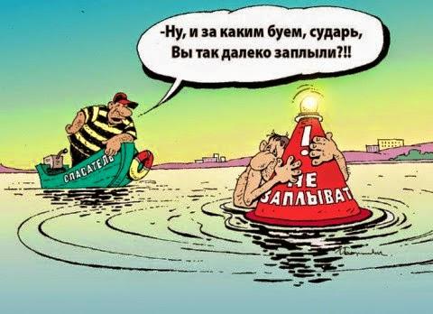 Будни пляжных спасателей  (старая байка)