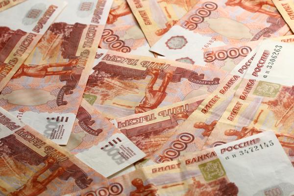 продажа долара в саяногорске онлайн самостоятельно