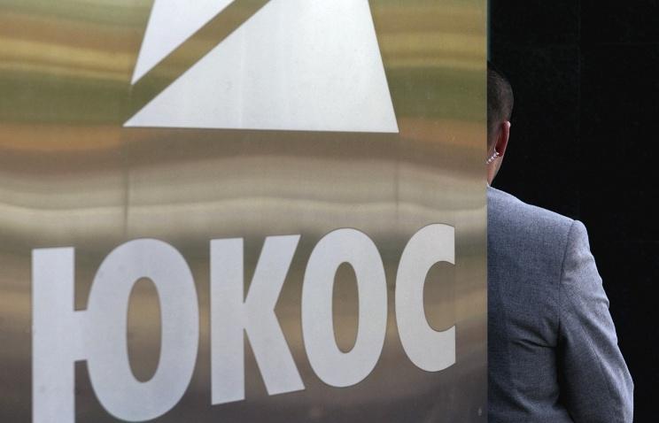 ТАСС: Министр юстиции: Россия оспорила решение Гаагского суда по делу ЮКОСа