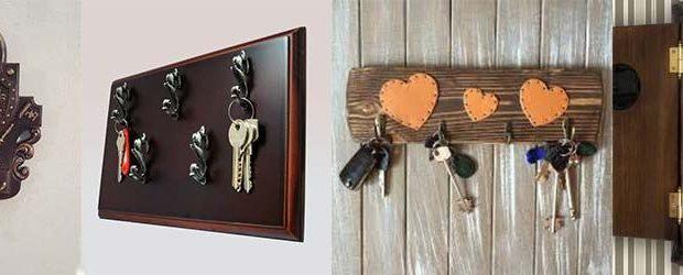 Ключехранилище