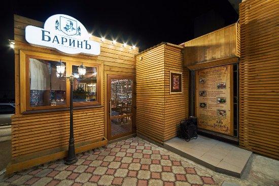 Рестораны и бары Севастополя…