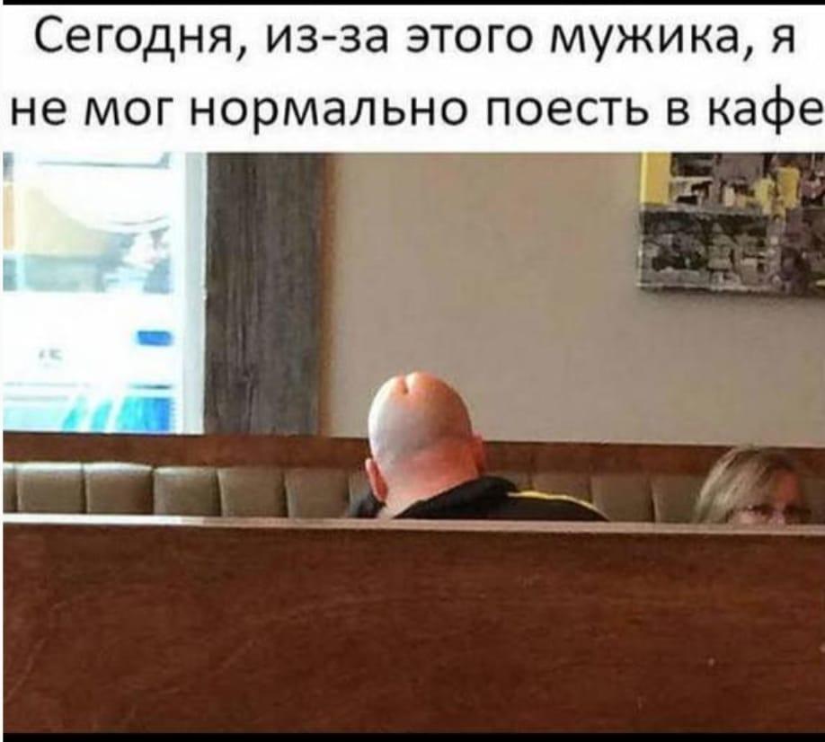 К нам из Сибири каждое лето приезжает теща...