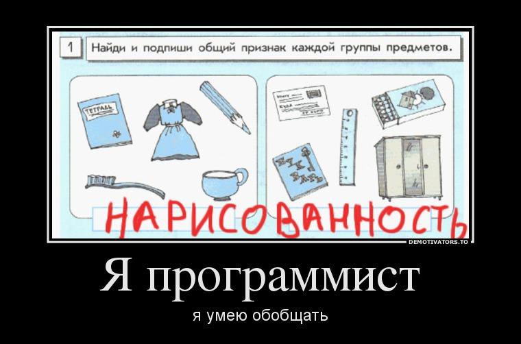 http://mtdata.ru/u23/photo7126/20546745199-0/original.jpg