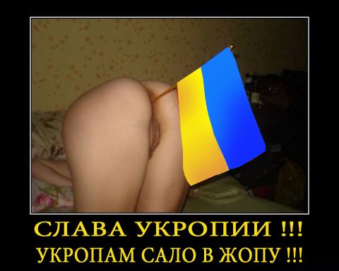 украинки в попу-иа2