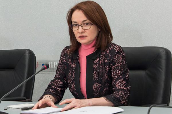 Набиуллина: Показатель инфляции для россиян важнее курса валют