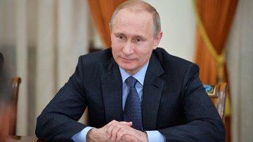 Россия онлайн: Путин сформулировал новые вызовы России - Новости России онлайн