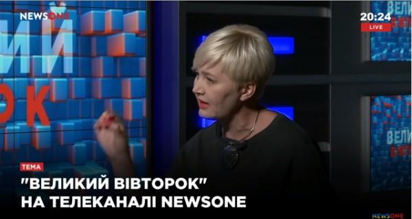 Украинскую писательницу разо…