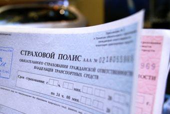 «В среднем полис ОСАГО на легковой автомобиль, принадлежащий физическому лицу, подорожает на 41–60%. Ни в одном случае и ни в одном регионе даже с учетом территориального коэффициента стоимость ОСАГО не повысится более, чем на 100%», – говорится в официальном сообщении Банка России.