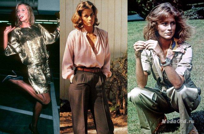 Современные модные образы, вдохновленные стилем it-girls 70-х годов