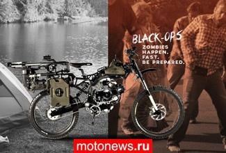 Motoped Black Ops - мотоцикл для охоты на зомби