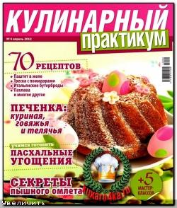 Интересные новинки от Игоря (выпуск-06) онлайн просмотр