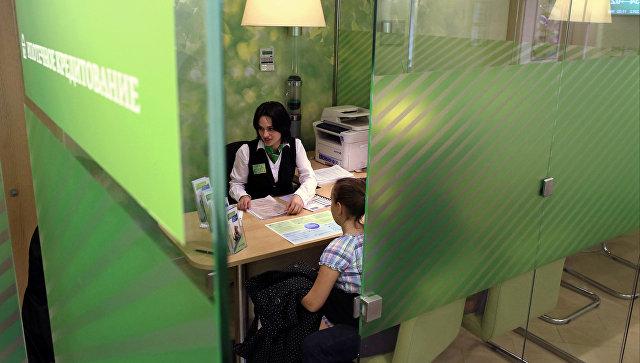 Сбербанк выплатил 80,7 млрд рублей страховки вкладчикам «Югры»
