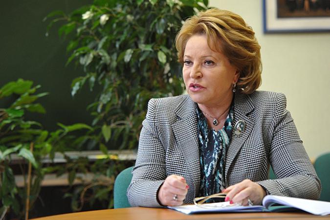 Матвиенко: Россия может отменить визы для граждан Грузии в 2016 году