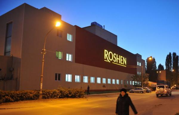 Гендиректор Roshen не против…