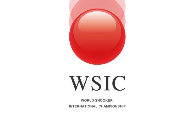 International Championship 2…
