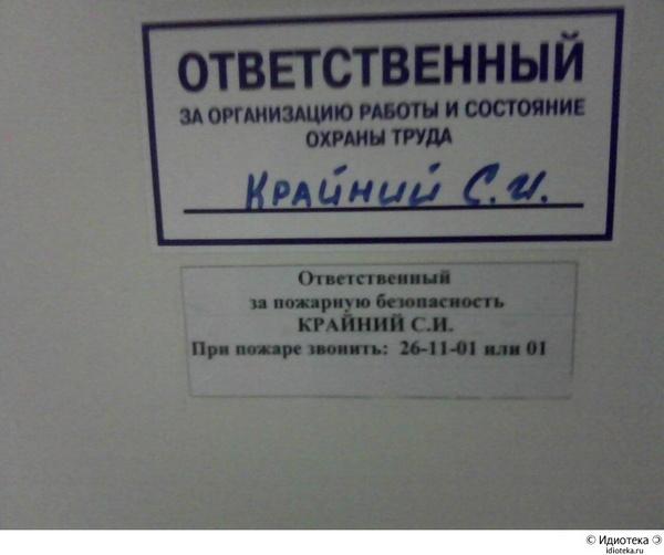 Приколы нашей жизни...)))) (фото)