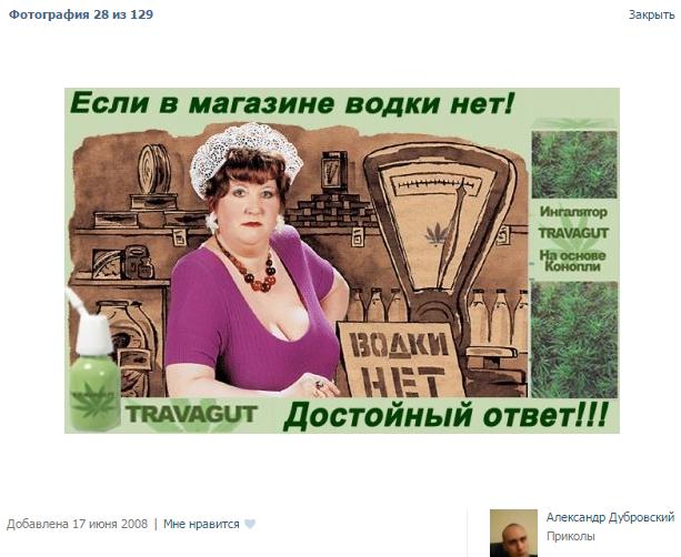 Свастики, Гитлер, проститутки. И другие картинки сына Челябинского губернатора