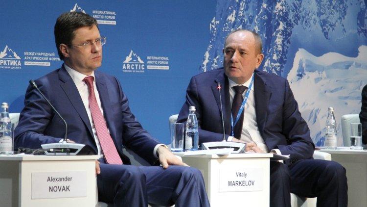 Россия, Украина и Еврокомисс…