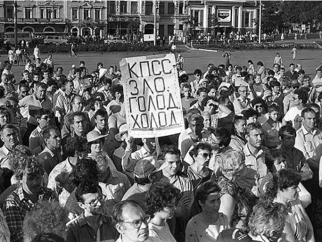 «Годами без мяса»: необычное послание из СССР нашли при ремонте роддома в Челябинске