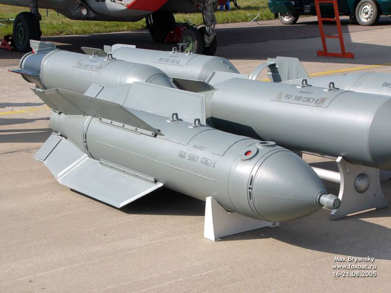 Управляемая планирующая бомба ПБК-500У. «Дрель» завершает испытания