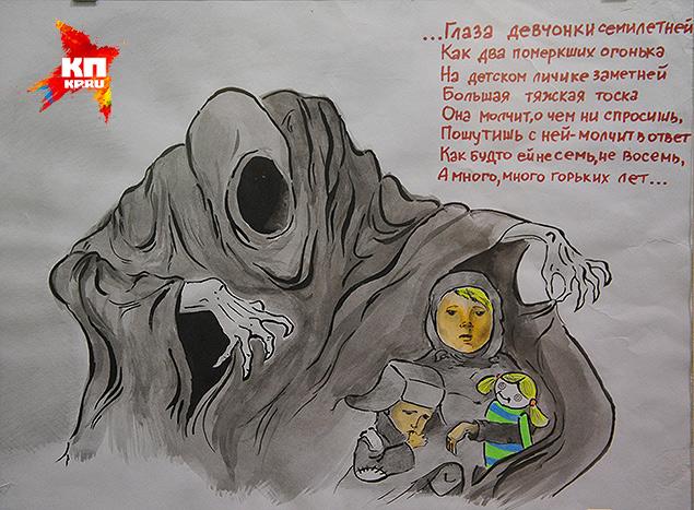 Детские рисунки про украин