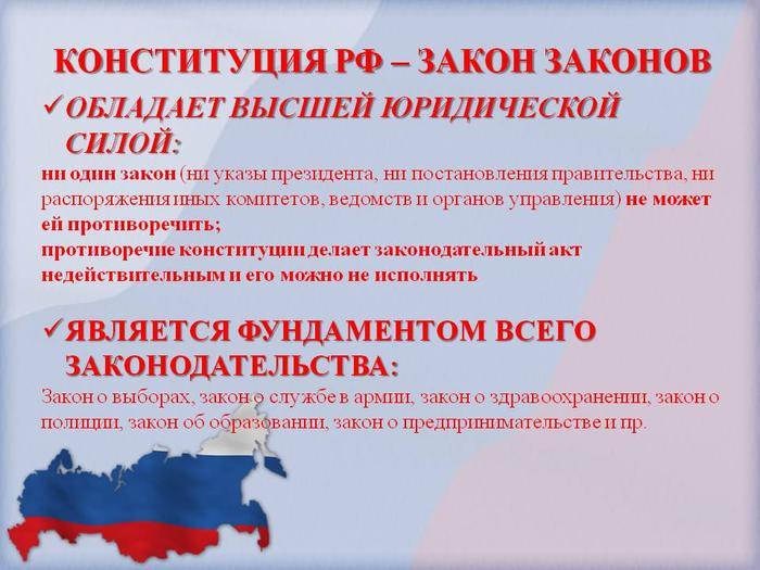 Путин нарушил конституцию по…