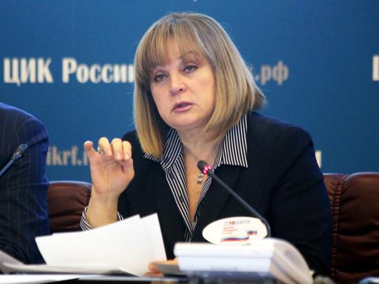Так «бездарно вбросили»: Глава ЦИК Памфилова разрыдалась, комментируя выборы в Приморье