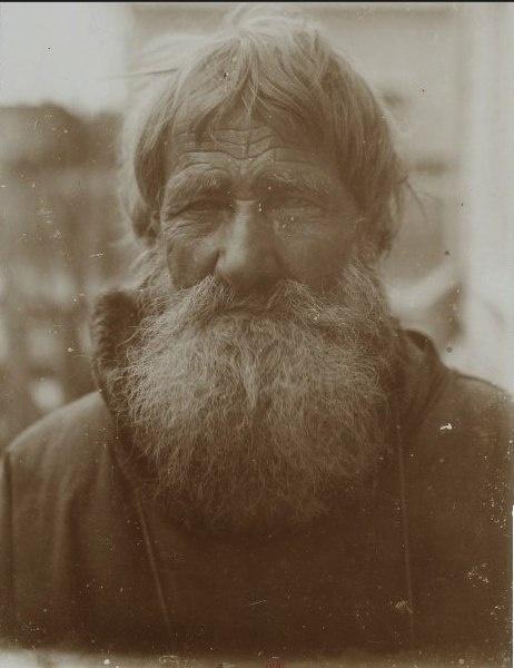 "Николай Шабунин. ""Путешествие на Север"". 1906 год"