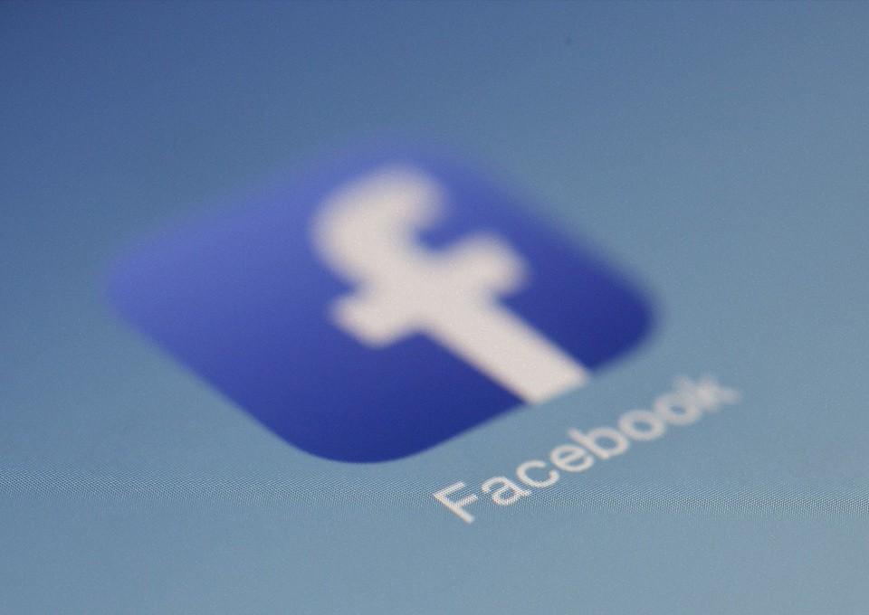 Facebook потребовала у «Золо…