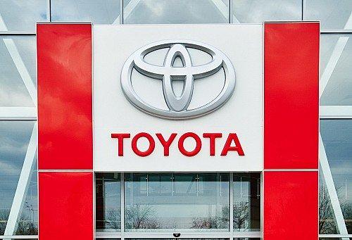 Задай свой вопрос техническим специалистам Toyota