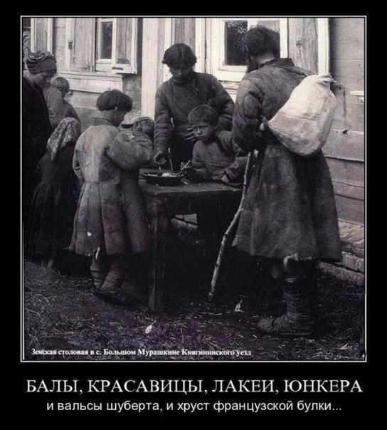 РоссияКоторуюМыПотеряли