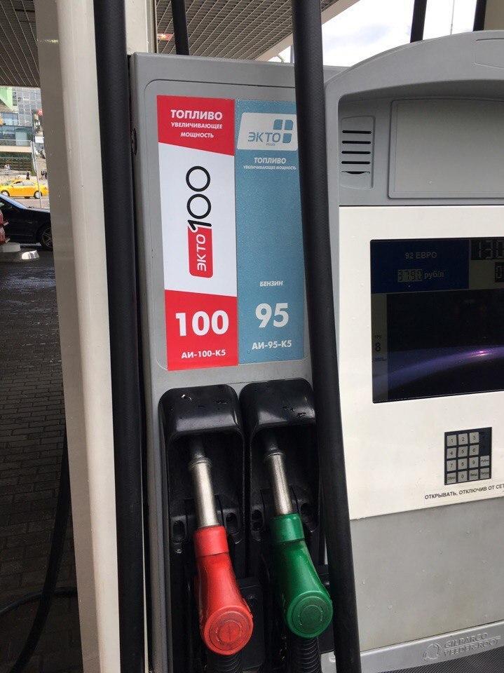 В России появился 100-й бензин