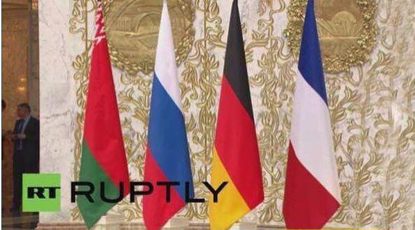 Флаг Украины упал во время фотографирования в Минске... - это хороший знак Свыше?