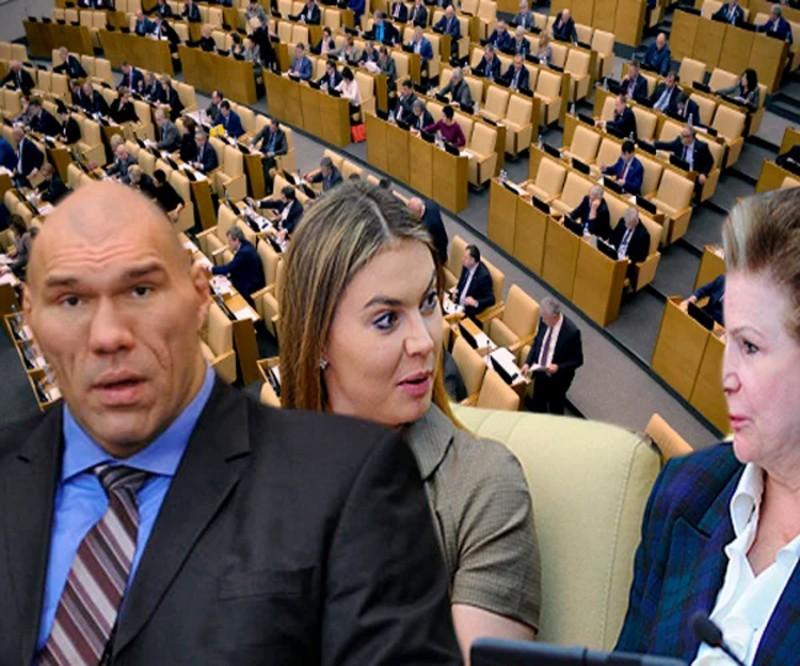Политический спектакль в театре абсурда.