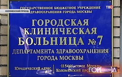 В отношении москвича, выбросившего в окно девушку, возбуждено дело