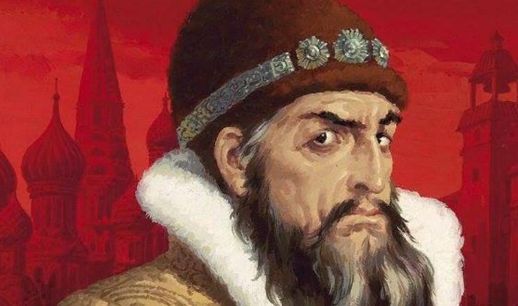 Иван Грозный: кем он был по происхождению