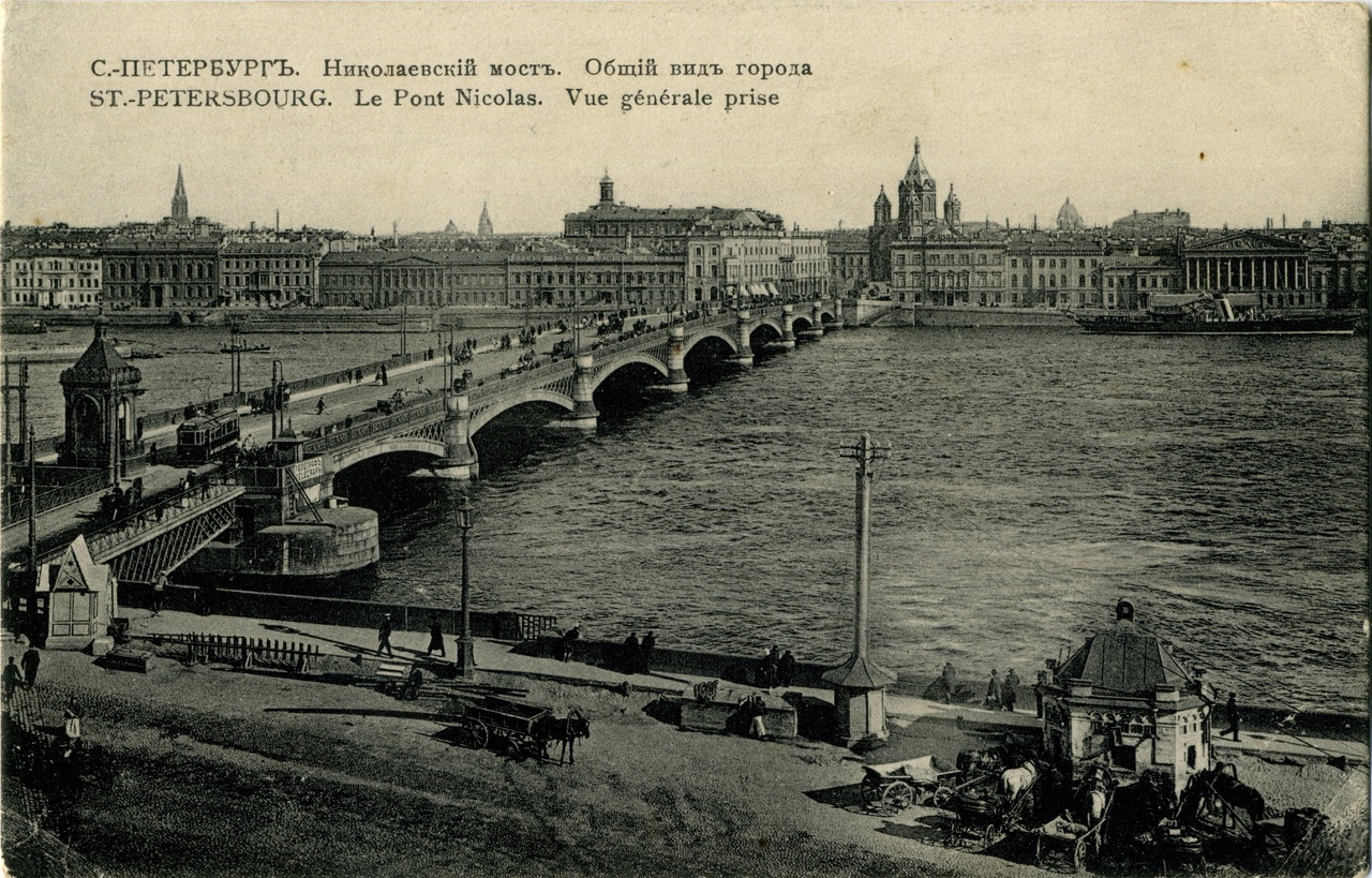 Старые фото Санкт-Петербурга