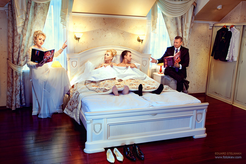 Поздравление с первая брачная ночь
