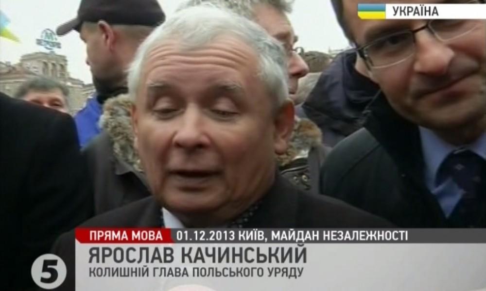 Сенсационные откровения Сикорского о протекторате над Украиной