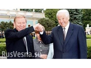 Кому был выгоден Большой договор между Украиной и Россией