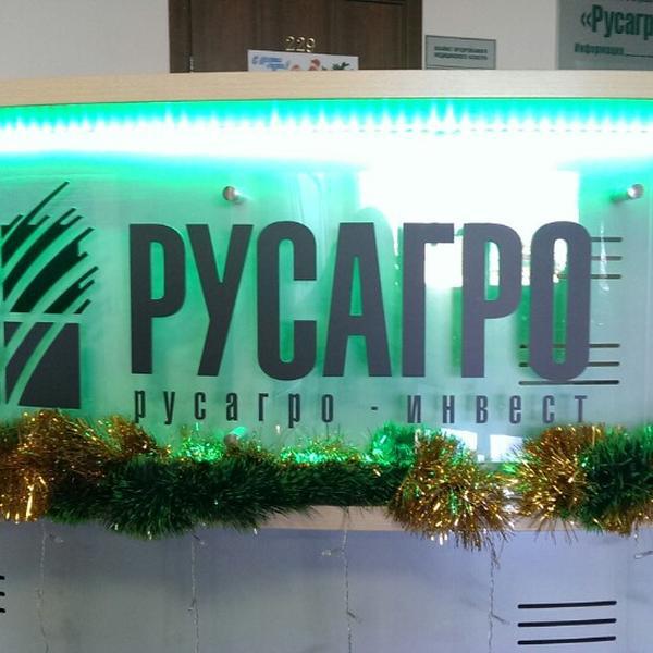 """""""Русагро"""" и китайская New Hope планируют реализовать крупный проект в Приморье"""