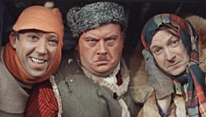 Тест: сможете ли вы вспомнить имена героев известных советских фильмов?