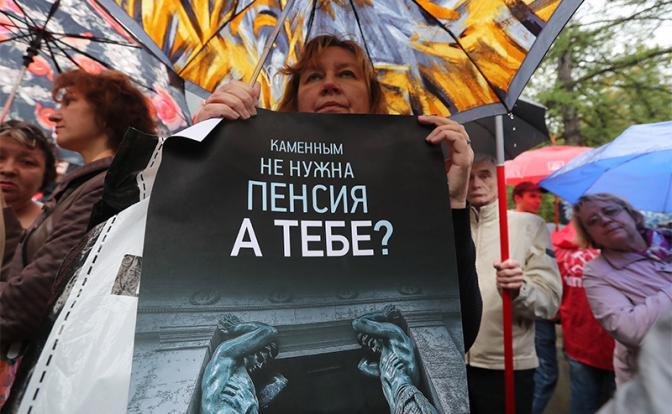 Запад доволен: Грабеж россиян идет успешно, пенсионный возраст поднимут до 67