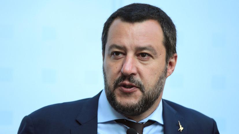 Вице-премьер Италии назвал «…
