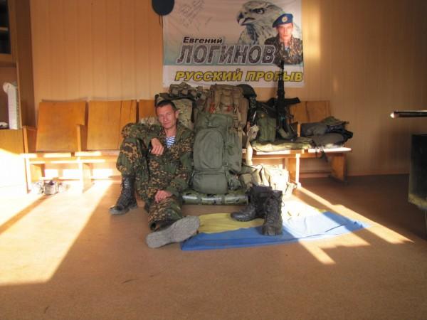 """Замучил вопрос о """"братьях славянах? А вы его меньше чешите, привет с Донбасса!"""