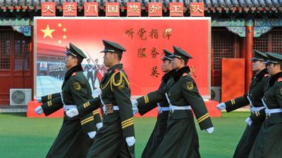 Китай готовится ответить США…