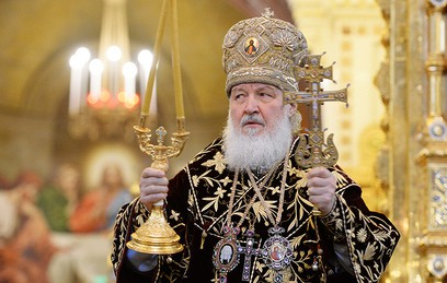 РПЦ отмечает семилетие интронизации патриарха Кирилла