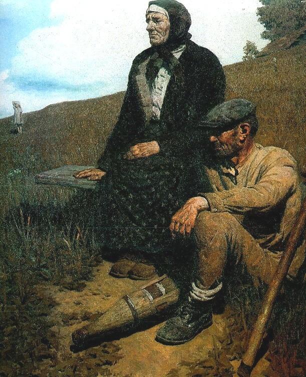 Великая Отечественная война ...Образ матери в изобразительном искусстве