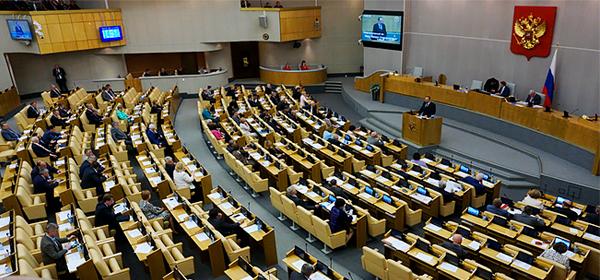 В Госдуме предложили временно отменить утилизационный сбор